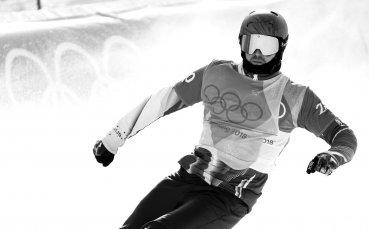 Световен шампион по сноуборд се удави