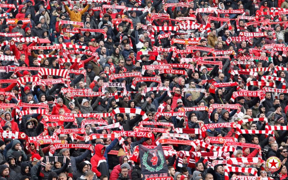 От ЦСКА съобщиха, че ще бъдат отпуснати 500 билета за