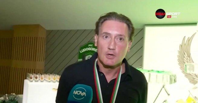 България Лудогорец осъществи сериозен изходящ трансфер Бразилските медии твърдят, че