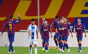 Барселона намали отново разликата с Реал след минимален успех над Еспаньол