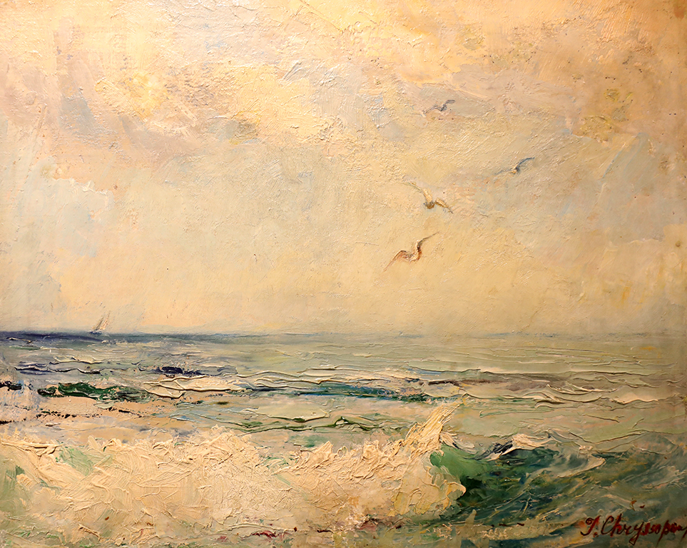 <p>Янис Хрисопулос (1901 - 1985)</p>  <p>Море, 70-те г. на ХХ в. маслени бои, картон</p>
