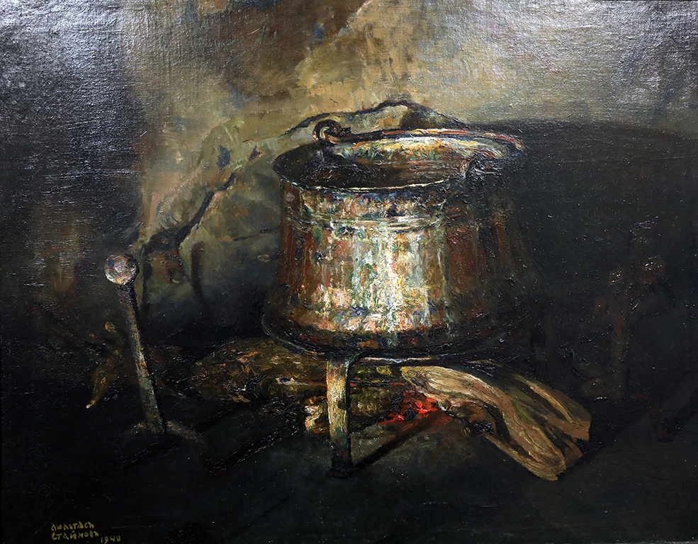 <p>Анастас Стайков (1905 - 1988)</p>  <p>Огнище, 1940 маслени бои, платно</p>