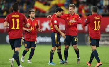 Испания и Нидерландия пренасрочиха контрола