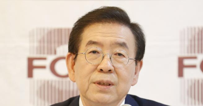 Свят Издирват кмета на Сеул, телефонът му е изключен От