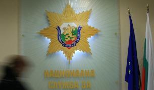 ГЕРБ поиска оставката на шефа на НСО, Радев отговори - България   Vesti.bg
