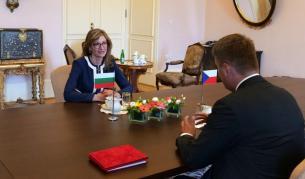 Захариева: Да не допускаме отново затварянето на граници вътре в ЕС - България | Vesti.bg