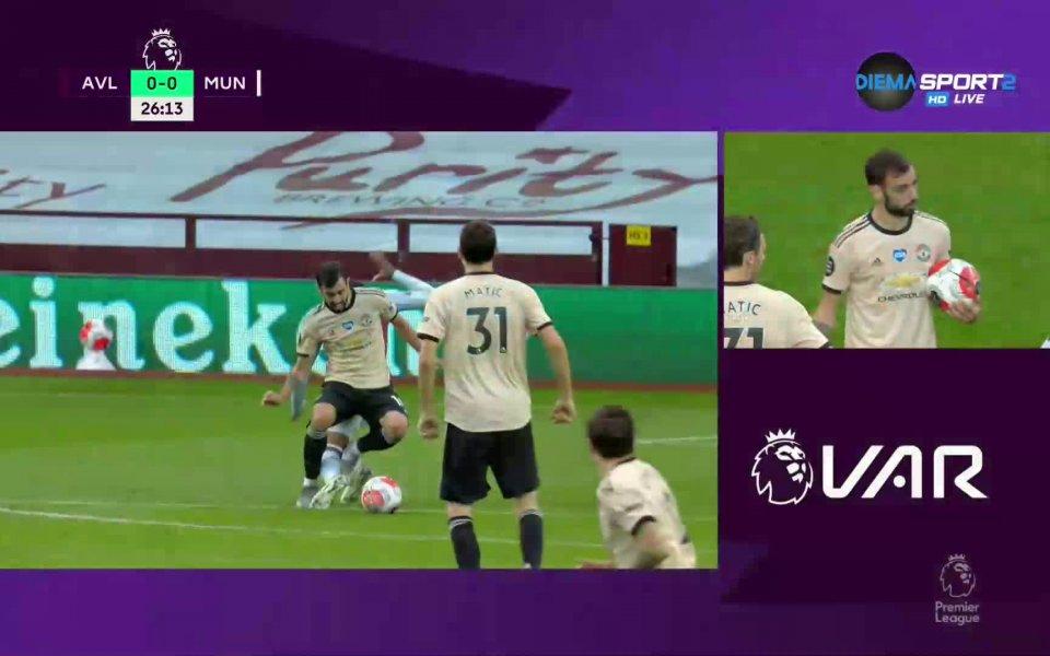 Отборът на Манчестър Юнайтед води с 2:0 след първото полувреме