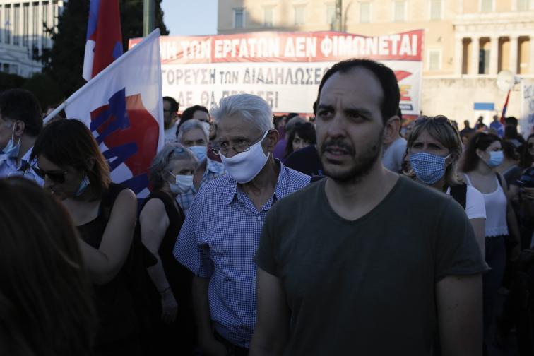 Атина протести