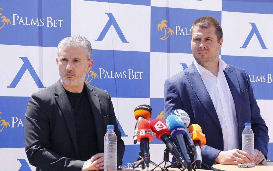 Изпълнителният директор на Левски Павел Колев представи официално новияспонсор на