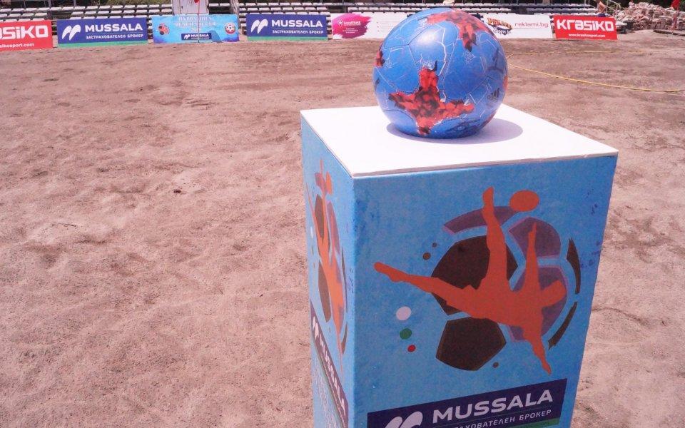 Официално бе обявена програмата за Mussala Национална Лига по плажен