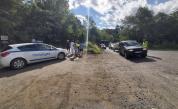 Напрежение и сблъсъци с полицията в парк Росенец