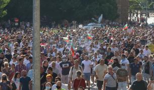 Четвърта поредна вечер на антиправителствени протести - България | Vesti.bg