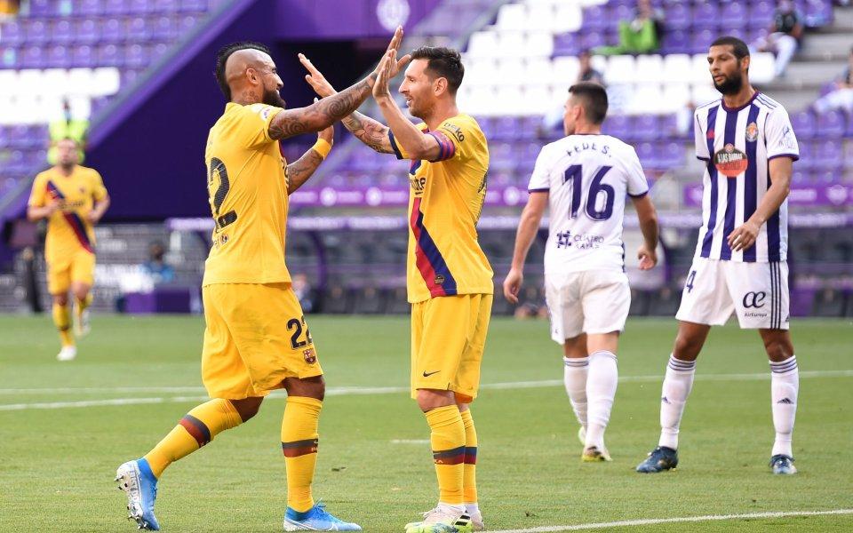 Отборът на Барселона гостува на Реал Валядлид в среща от