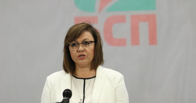 България Нинова: ГЕРБ счупиха държавата Тя призова гражданите да излязат