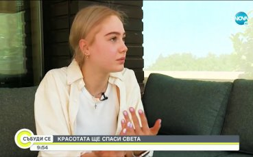Грацията Елена Бинева за ролята на професионален модел