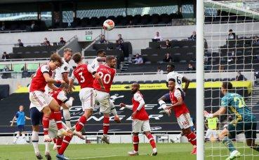 Защитата на Арсенал осигури победата за Тотнъм в дербито
