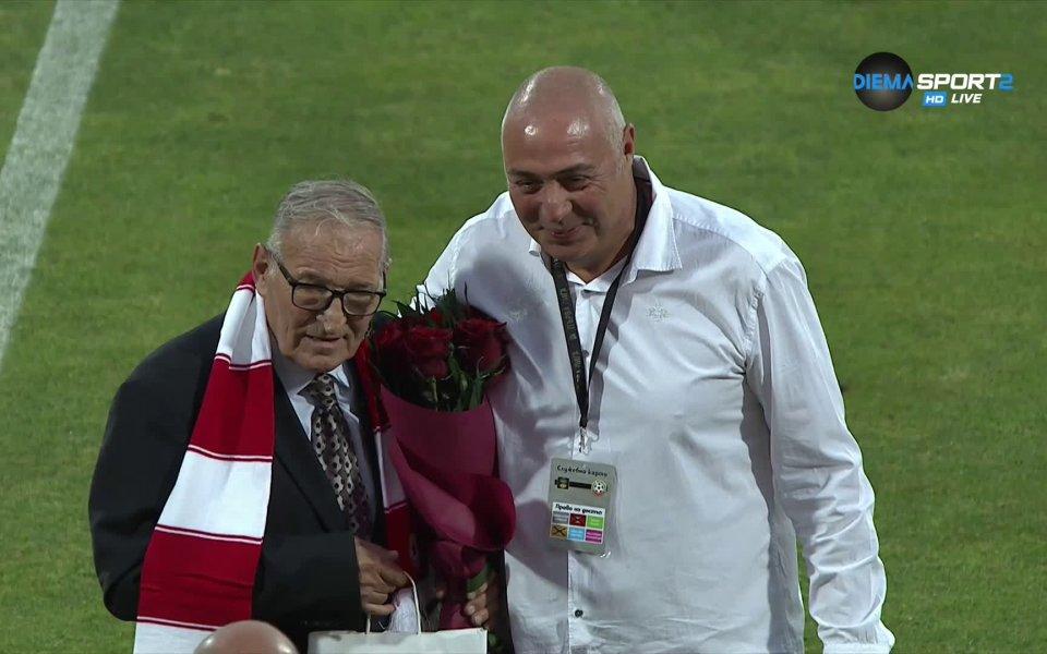 Легендата на ЦСКА и българския футбол Димитър Пенев получи почетен