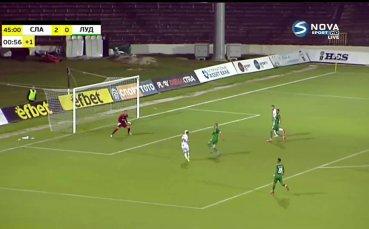 Фамозен удар от Ради Кирилов и 3:0 за Славия срещу шампиона