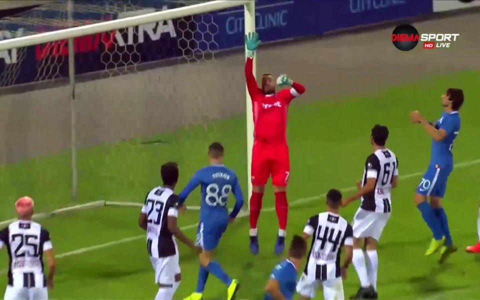Локомотив Пловдив победи с 2:1 като гост Левски, след като