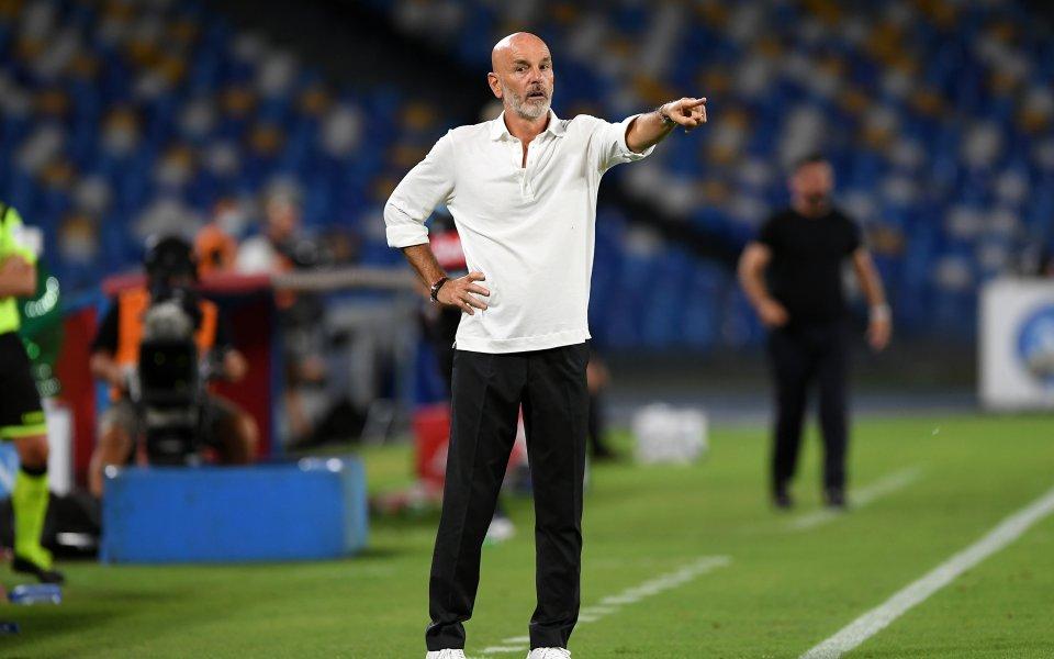 Треньорът на Милан Стефано Пиоли сподели, че предстоящият мач с