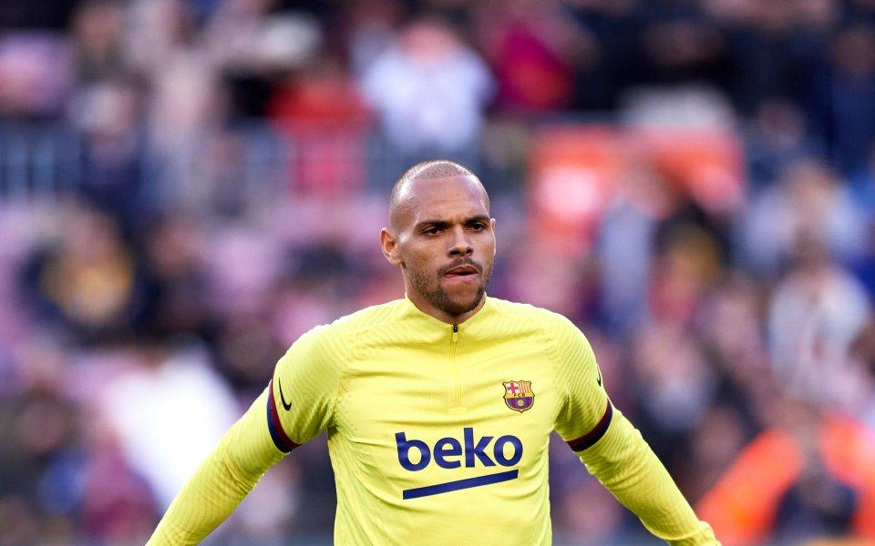 Нападателят Мартин Брайтуайт струва на Барселона по 54 000 евро