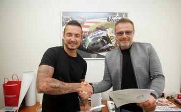 Мартин Чой и Ауто Батери Трейд ще бъдат партньори през сезон 2020