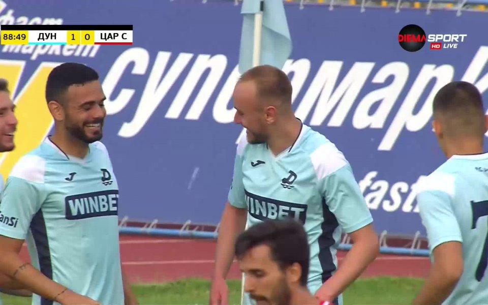 Резервата Григор Долапчиев вкара скъпоценен гол за Дунав Русе срещу