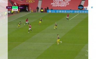 Манчестър Юнайтед - Саутхемптън 2:1 /първо полувреме/