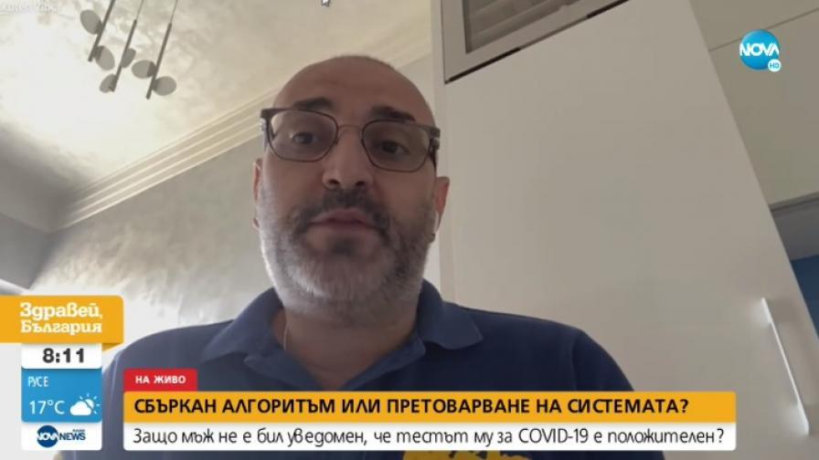 Бившият заместник-министър на външните работи Милен Керемедчиев