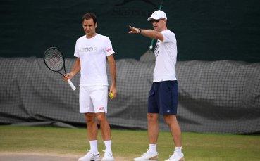 Треньорът на Федерер обяви кога спира с треньорството