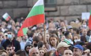 Шеста поредна вечер на антиправителствени протести