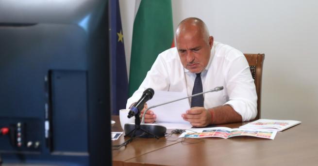 България Борисов участва в Политическия форум на високо равнище по