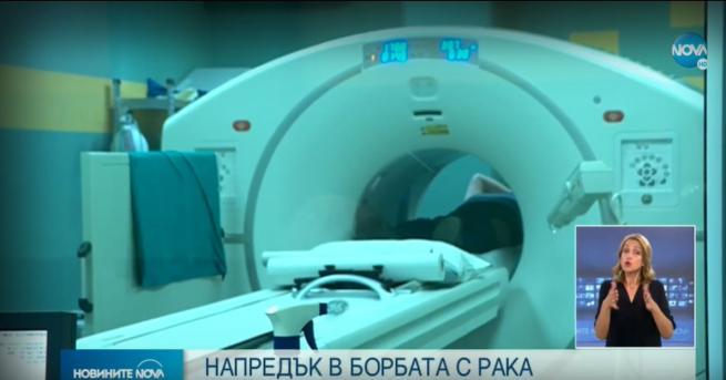 България В Александровска болница използват нов метод за диагностика на