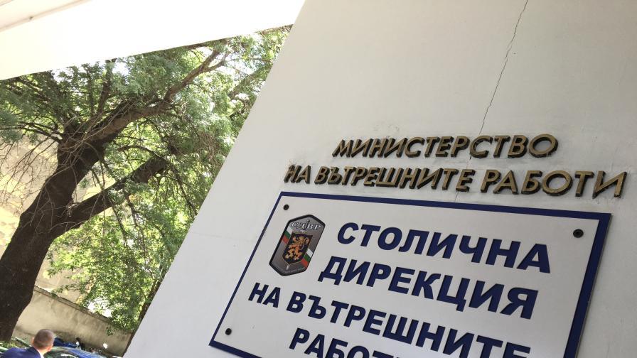 СДВР търси съдействие за установяване на самоличността на починала жена (СНИМКА)