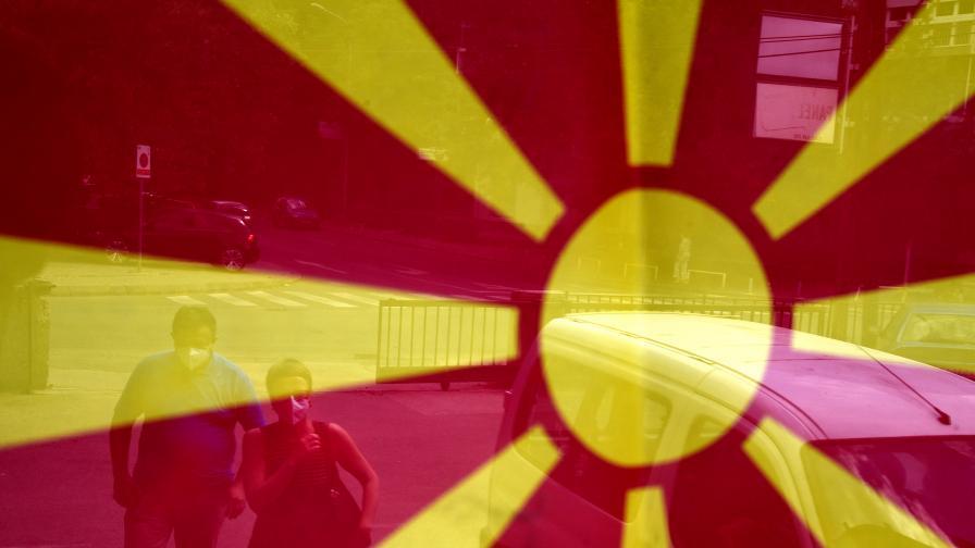 Скандал с Македония, Заев обвини България