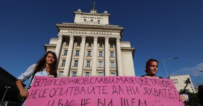 България Граждани се събраха за осма вечер на антиправителствени протести