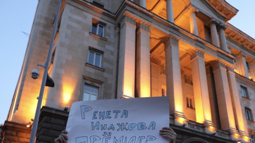 <p>Осма вечер на антиправителствени протести&nbsp;</p>