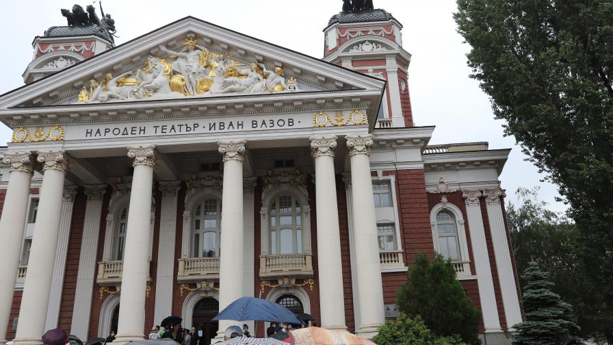 Актьори и приятели си взеха последно сбогом с Васил Стойчев