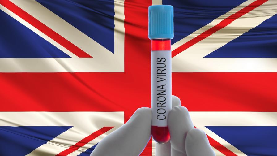 <p>Коронавирус: Великобритания спира да съобщава броя на новите смъртни случаи</p>