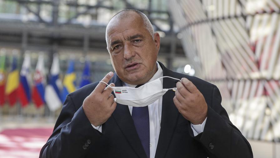 Борисов пред ЕС: Погрешно е да считаме, че сме в края на пандемиятa