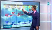 Прогноза за времето (18.07.2020 - централна емисия)