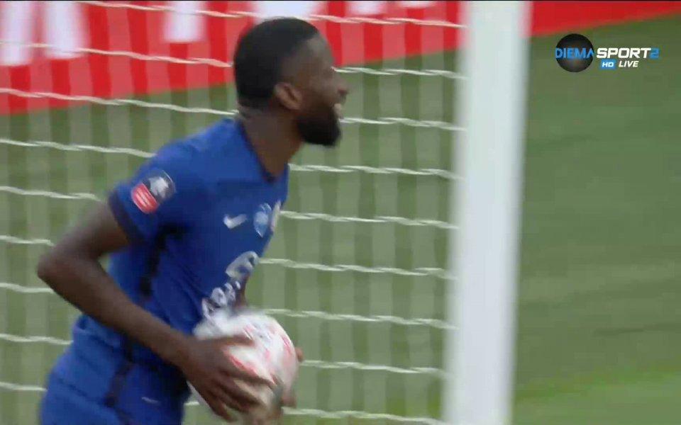 В 74-ата минута Челси стигна и до трети гол, след