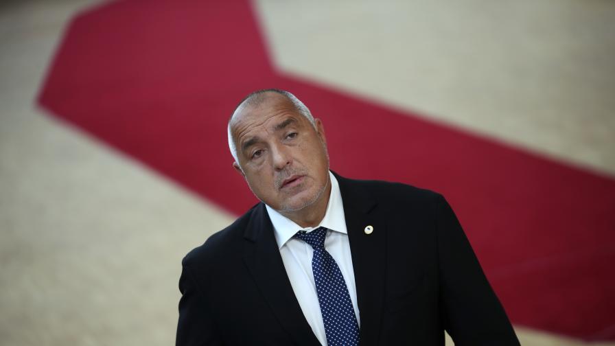 Борисов: България ще получи близо 29 млрд. евро в следващите години