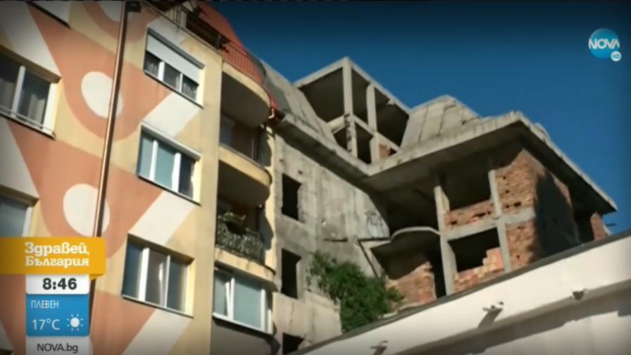 Опасен строеж в София: Какви са притесненията на хората?