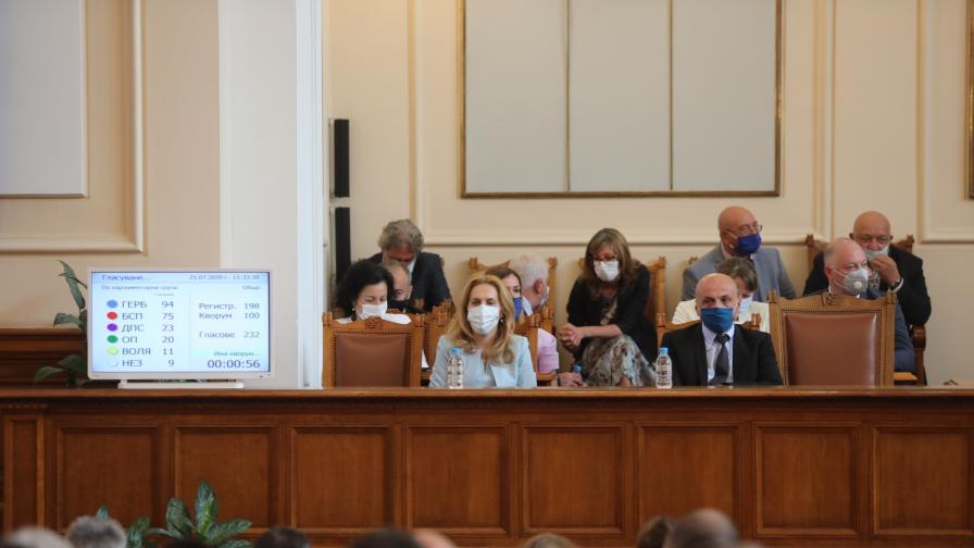 """Парламентът отхвърли петия вот на недоверие към кабинета """"Борисов"""" 3"""