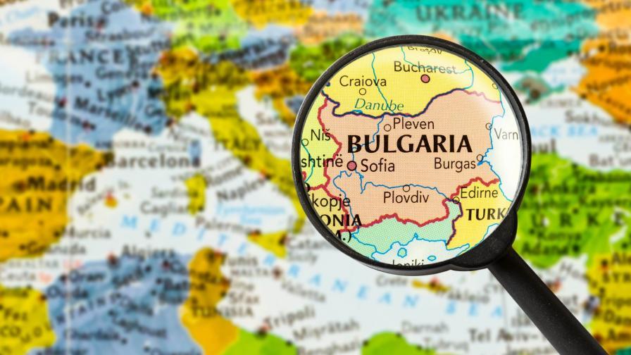 <p>Тайните езици на България: чалгаджийски говор и англицизми</p>
