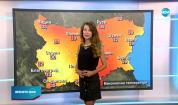 Прогноза за времето (22.07.2020 - централна емисия)