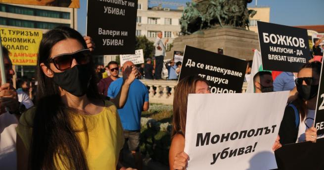 България Представители на казина и игрални зали на протест против