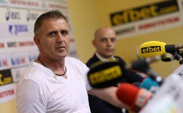 В Локо започнаха разузнаването на бъдещия съперник в Лига Европа