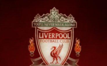 Шампионът Ливърпул започна своята подготовка за новия сезон